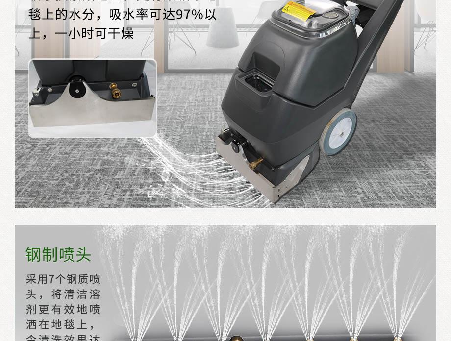 安徽優質地毯機的用途和特點 創新服務 安徽潔百利環境科技供應
