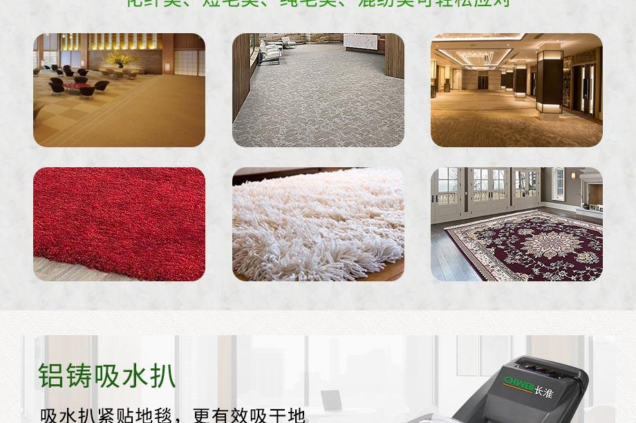 安徽小型地毯机的用途和特点 贴心服务 安徽洁百利环境科技供应