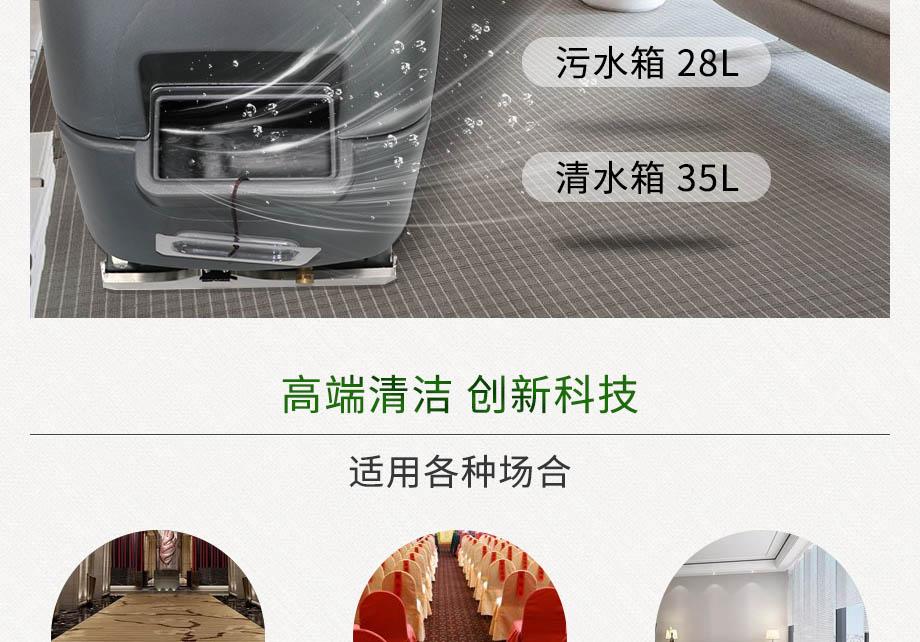 北京優質地毯機多少錢 推薦咨詢 安徽潔百利環境科技供應