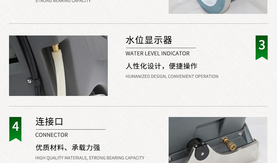 北京優質地毯機銷售廠家