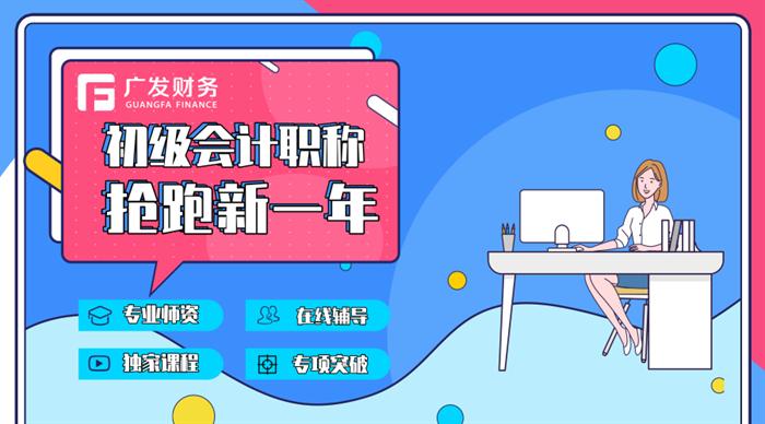 河南注册会计师培训学校 河南广发财务管理供应