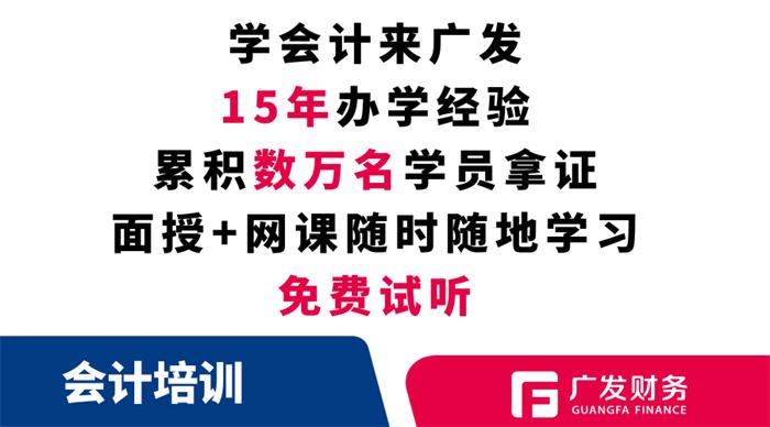 林州注册会计师培训选哪家,注册会计师