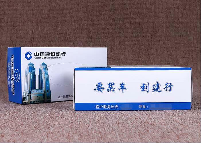 北京创意餐巾纸要多少钱 诚信经营 上海存楷纸业供应