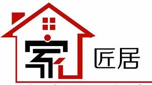 上海匠居裝飾設計有限公司