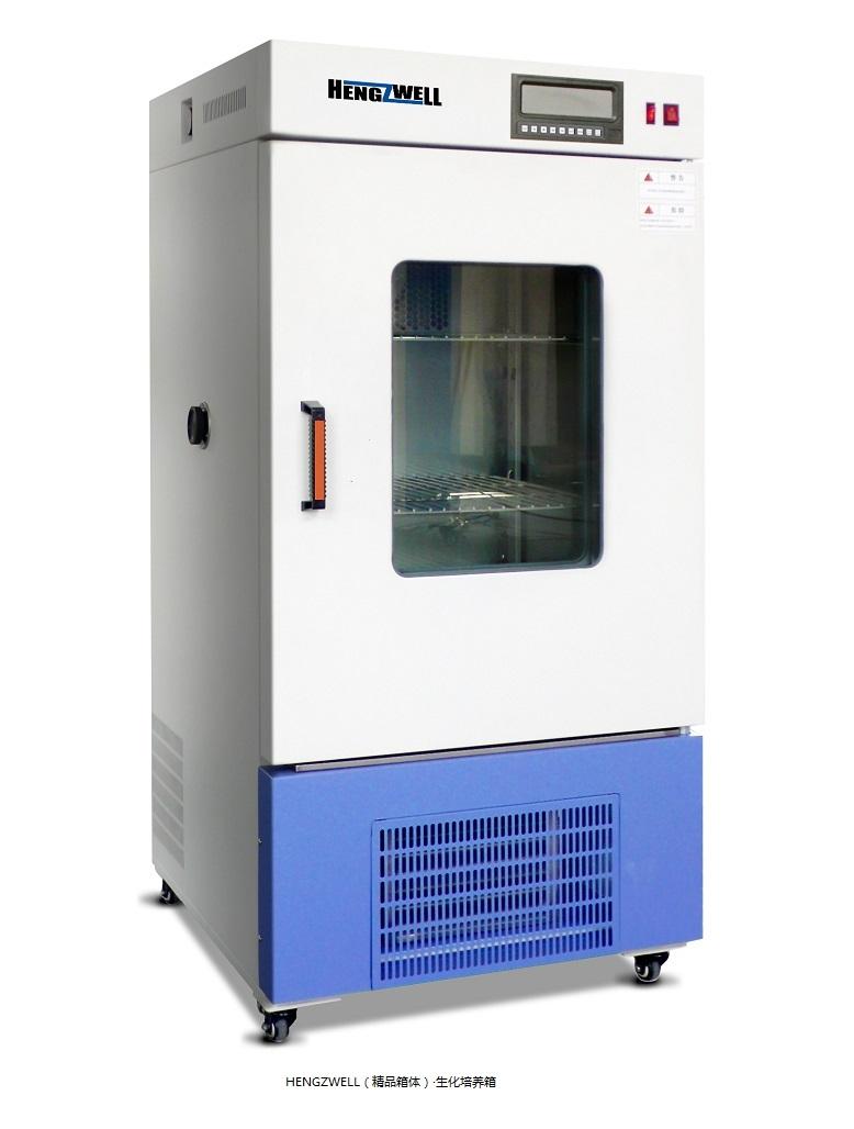 湖南官方生化培养箱的用途和特点 信息推荐 上海恒跃医疗器械供应