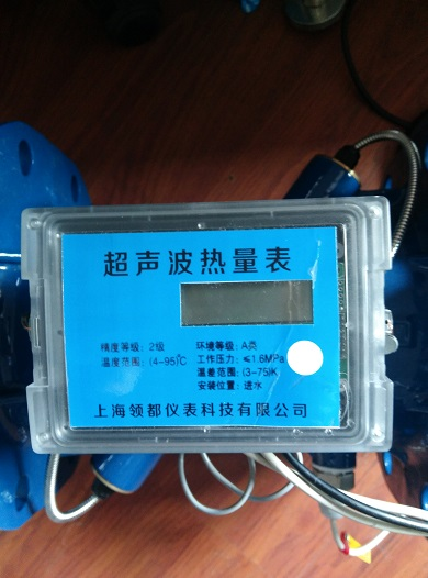 山東超聲波熱量表生產基地 歡迎來電「上海領都儀表科技供應」
