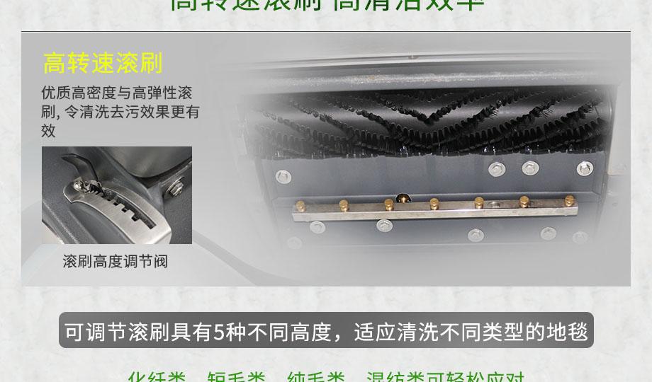 云南小型地毯抽洗機的行業須知 推薦咨詢 安徽潔百利環境科技供應