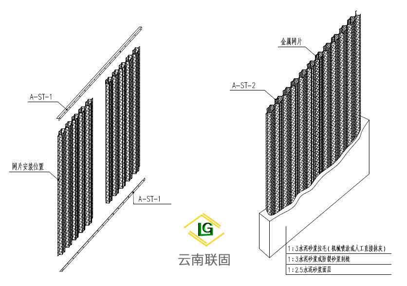 上海中空内模金属网轻质隔墙厂家报价 来电咨询 云南联固建筑材料供应
