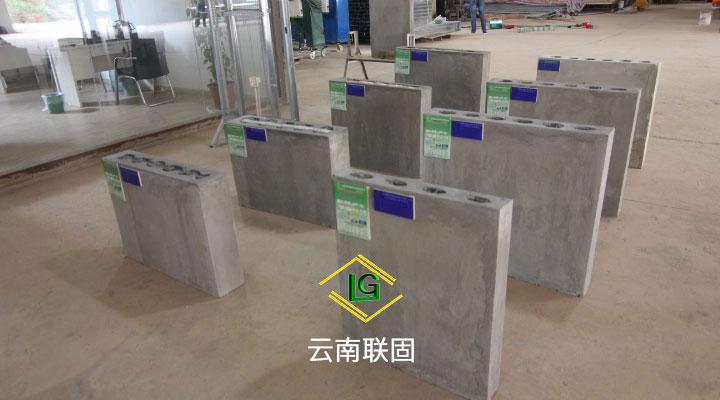 上海装配式金属网轻质隔墙销售电话 服务至上 云南联固建筑材料供应