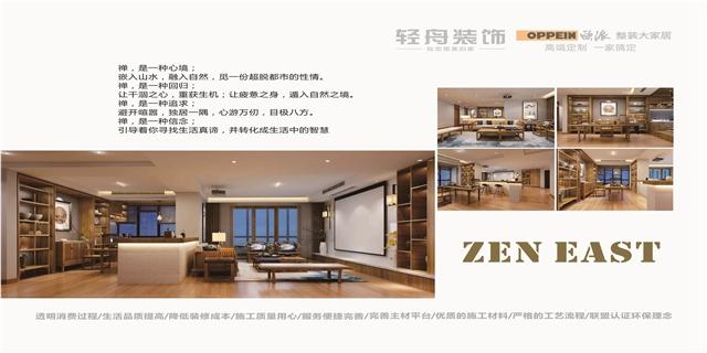 新疆房屋整装公司排名,整装