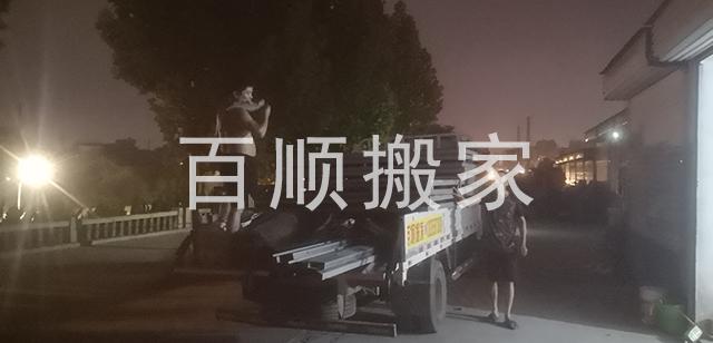 淄川货物搬运费用,搬运