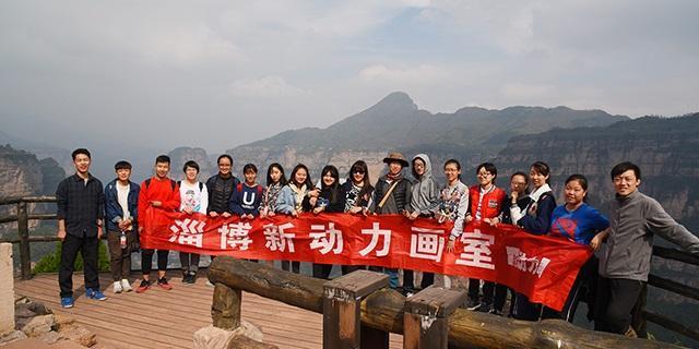 潘庄附近高考美术辅导 淄博新动力画室服务