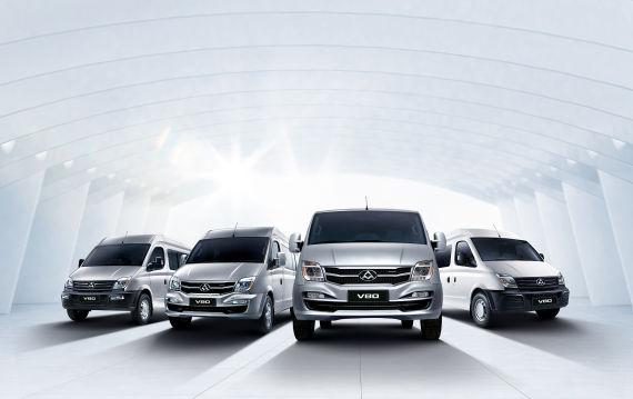 三水上汽大通新能源哪里有售「广东亿鑫新能源汽车供应」