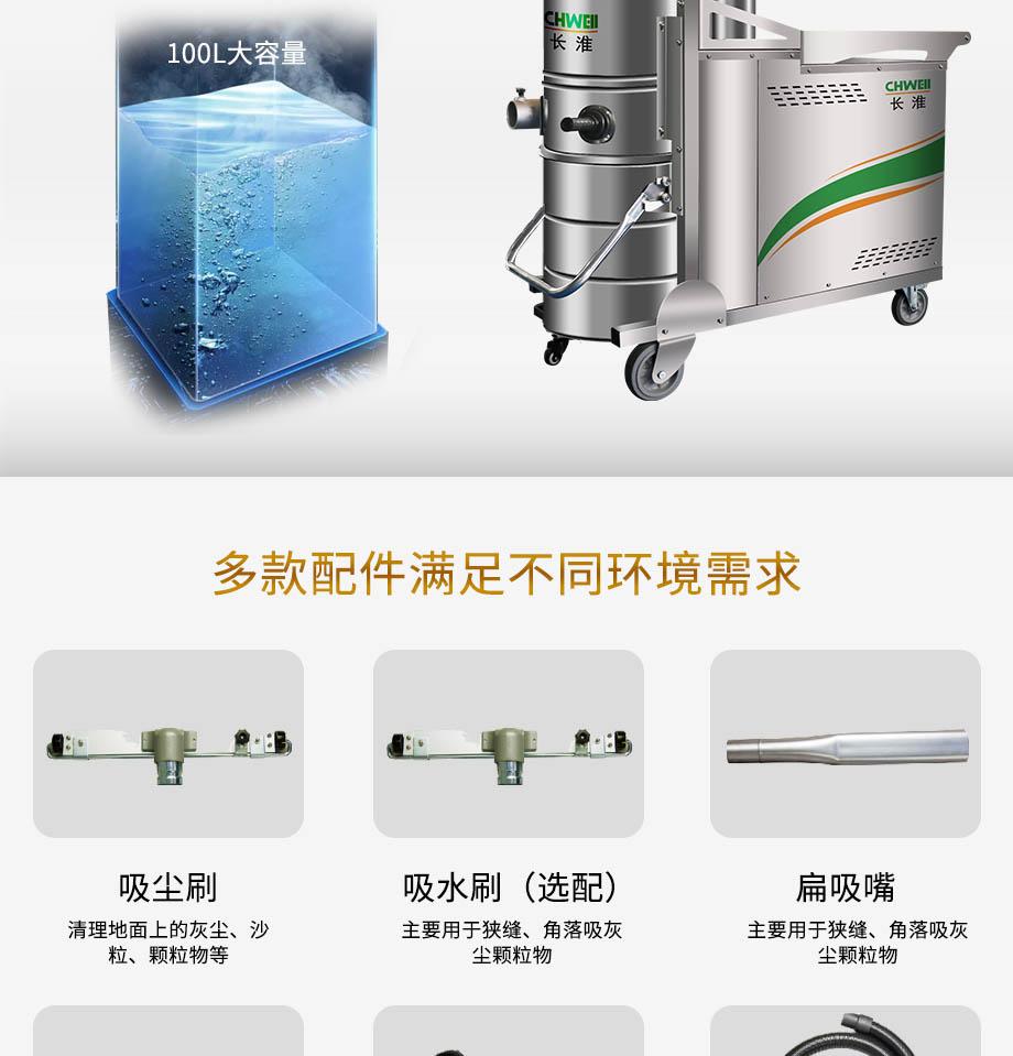 山东正规防爆工业吸尘器可量尺定做 抱诚守真「安徽洁百利环境科技供应」