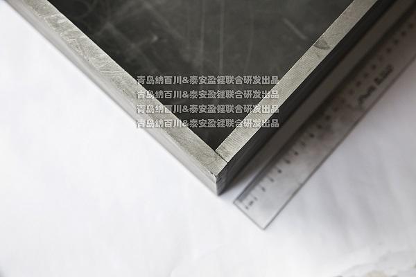 廣東小包匣缽哪家專業 泰安盈鋰化工材料供應
