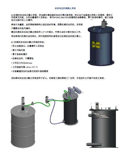 自动补油泵厂家直供,补油泵