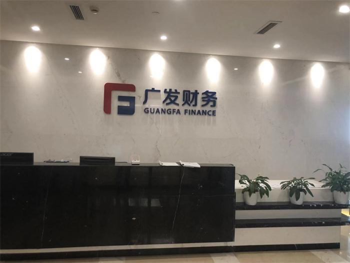 濮阳县工商变更公司多少钱,工商变更
