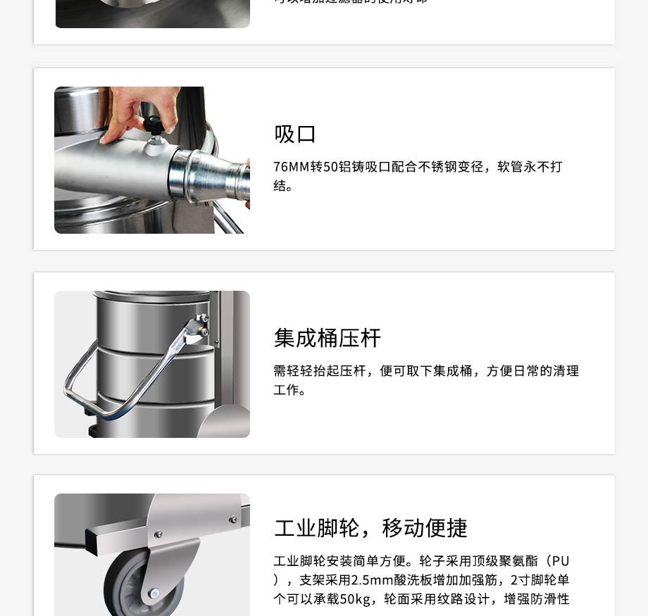 安徽优质防爆吸尘器的用途和特点 来电咨询 安徽洁百利环境科技供应