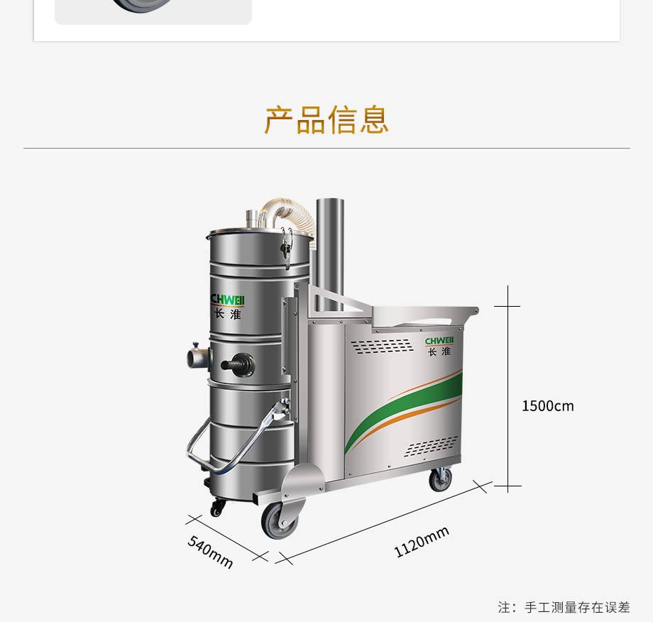 安徽自动防爆吸尘器报价 欢迎来电 安徽洁百利环境科技供应