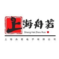 上海�I舟若电子有限公司