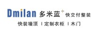 四川多米蓝新材料有限公司