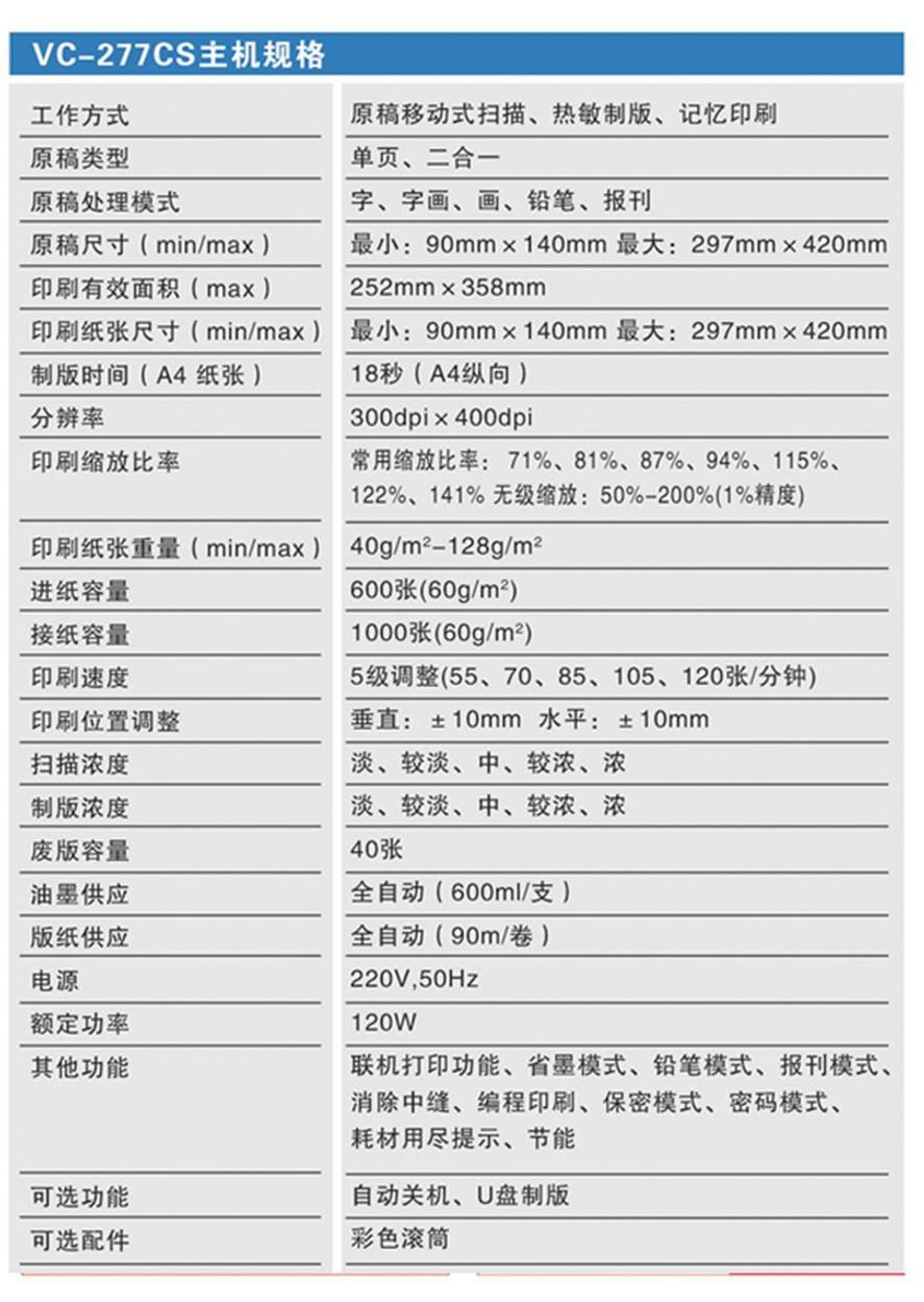 西宁数码复合机数码印刷机价格 欢迎来电 西宁柯美电子供应
