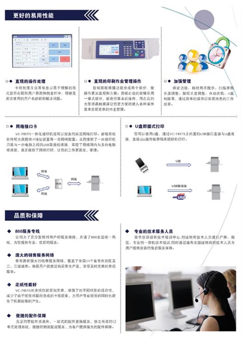 青海国产数码印刷机正规 欢迎来电 西宁柯美电子供应