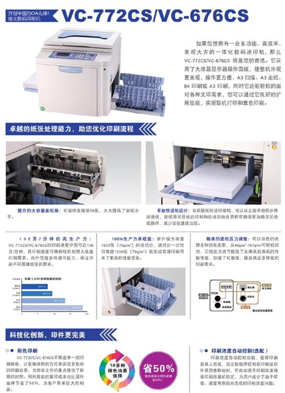 西宁柯美数码印刷机要多少钱 推荐咨询 西宁柯美电子供应