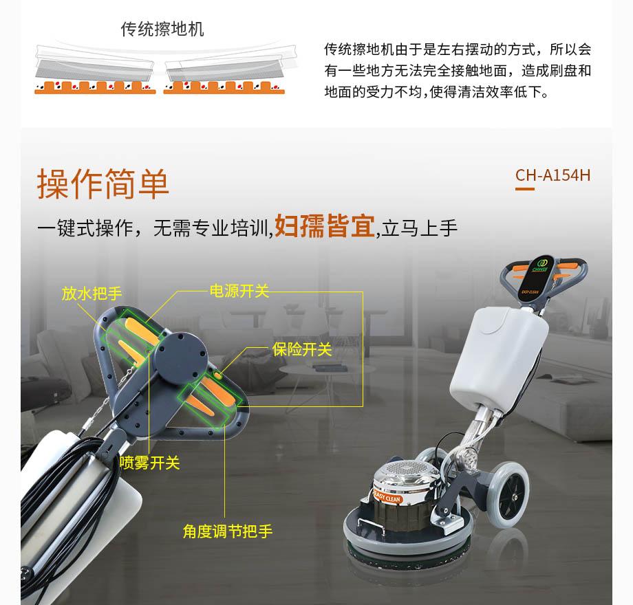 北京直销长淮易操控地毯机品质售后无忧 欢迎来电 安徽洁百利环境科技供应