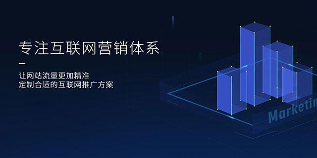 南宁电商网站建设定制,网站建设