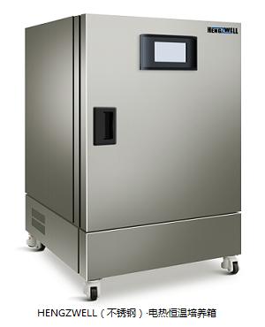 辽宁正规电热恒温培养箱报价 值得信赖 上海恒跃医疗器械供应