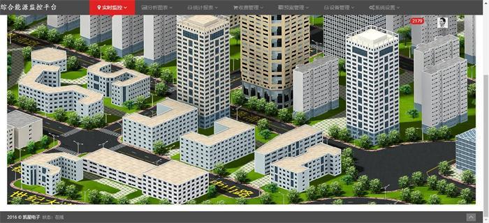 河北智能用电采集系统销售商家 有口皆碑 郑州凯星电子科技供应