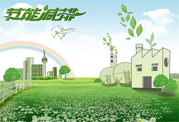 西安节能监管平台原理 客户至上 郑州凯星电子科技供应