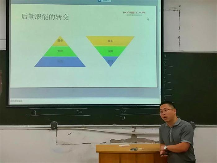 河北节能监管平台加盟 值得信赖 郑州凯星电子科技供应