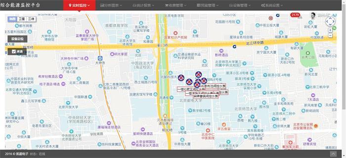 河北能耗监测系统价格 推荐咨询 郑州凯星电子科技供应