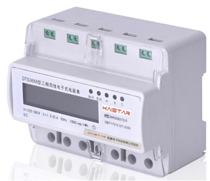 西安智能电表选哪家 郑州凯星电子科技供应