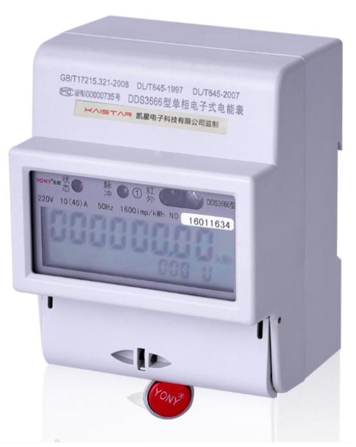 河北载波电表招商 郑州凯星电子科技供应