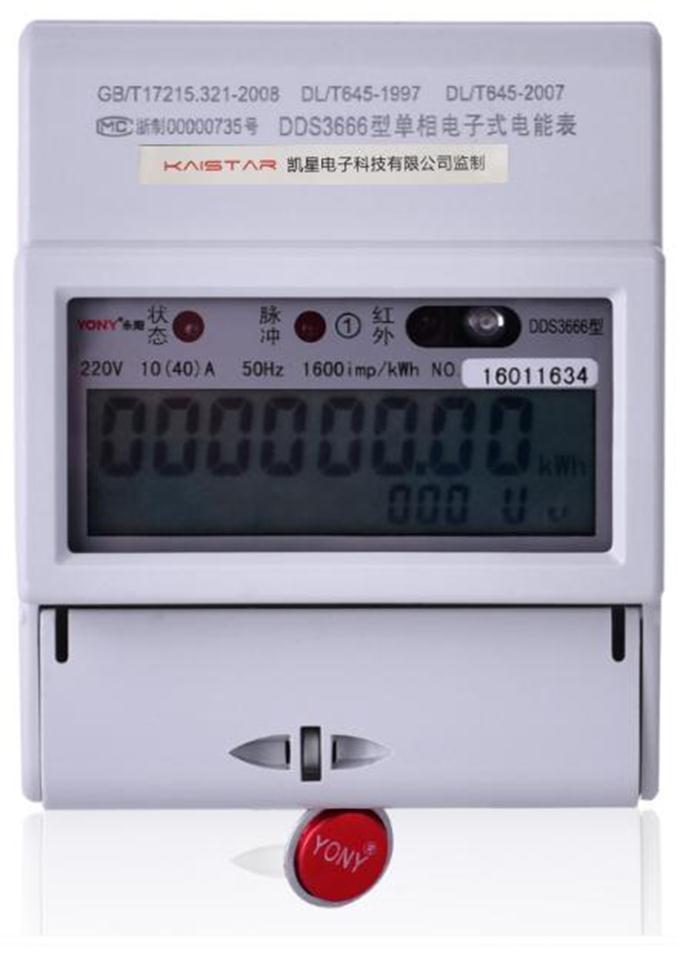 西安载波电表选哪家 郑州凯星电子科技供应