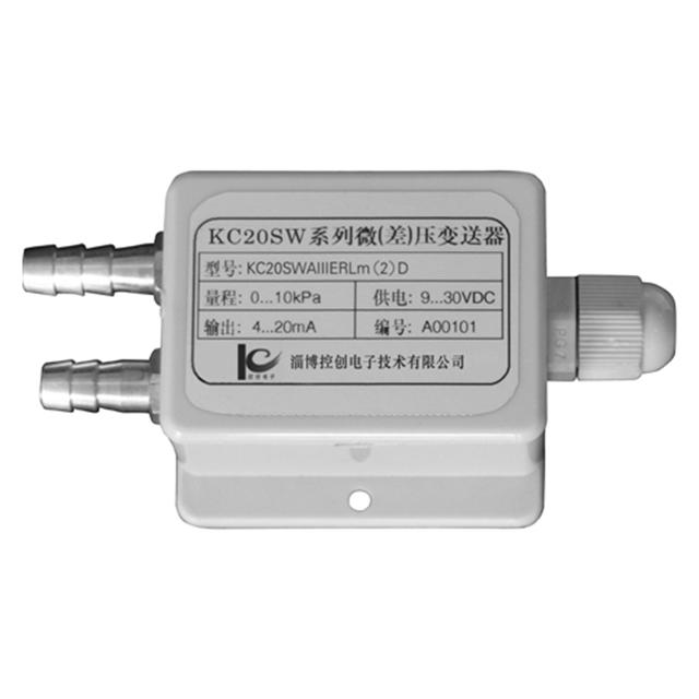吉林液压站专用压力变送器维修维护,变送器