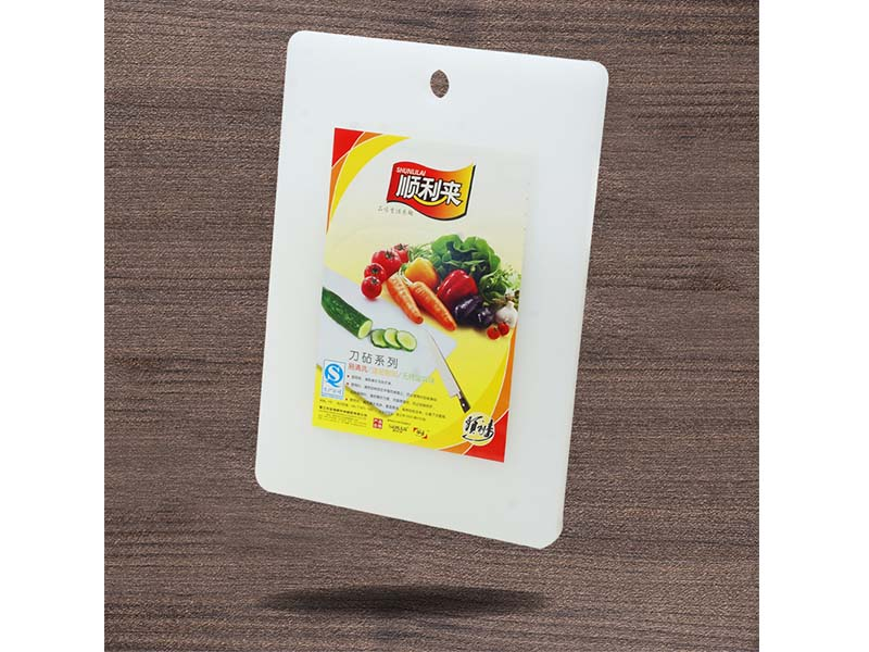 三明塑料砧板出售「順利來供」