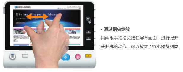 青海智能彩色多功能复合机价格 欢迎来电 西宁柯美电子供应