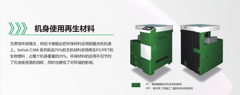 西宁智能彩色多功能复合机多少钱 欢迎来电 西宁柯美电子供应