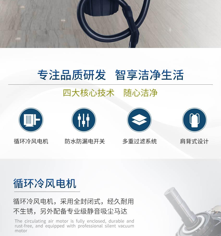 安徽正规长淮肩背式吸尘器制造厂家 服务为先 安徽洁百利环境科技供应