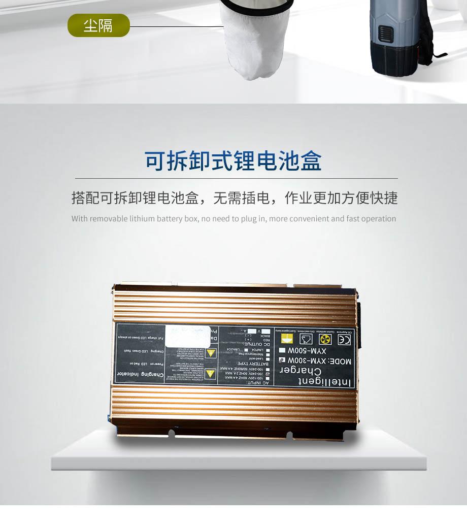 云南优质长淮肩背式吸尘器维修价格 欢迎来电 安徽洁百利环境科技供应