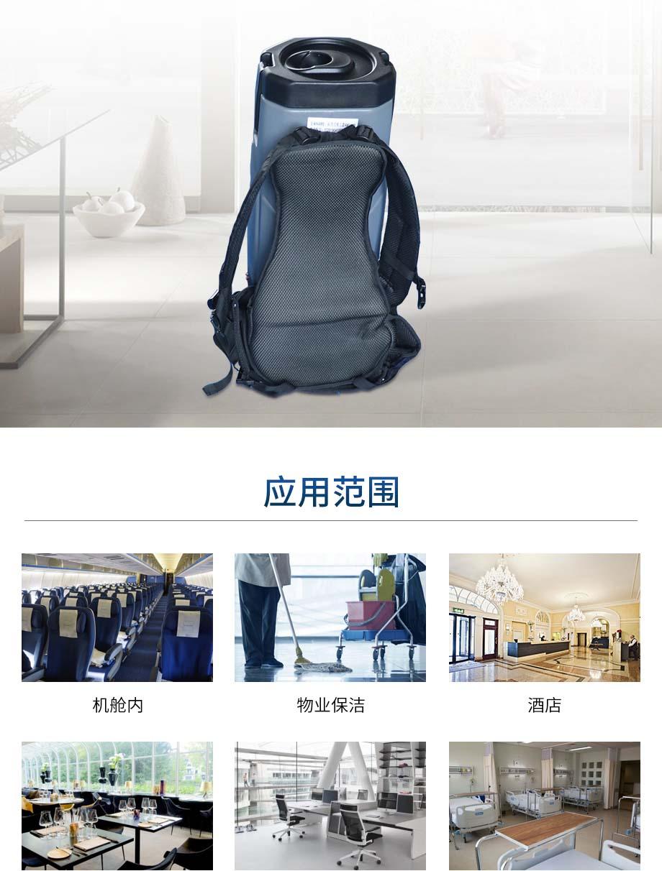 北京直销长淮肩背式吸尘器维修电话 值得信赖 安徽洁百利环境科技供应