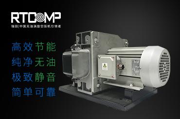 河北牙医无油涡旋空气压缩机 信息推荐 江苏瑞田汽车压缩机供应