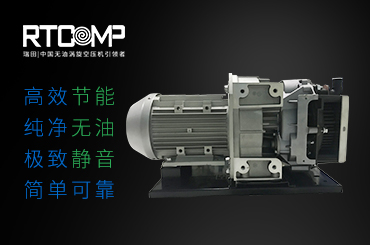 湖北氢燃料无油涡旋空气压缩机 欢迎来电 江苏瑞田汽车压缩机供应