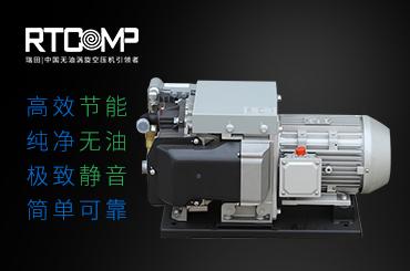 天津食品无油涡旋空气压缩机 和谐共赢 江苏瑞田汽车压缩机供应