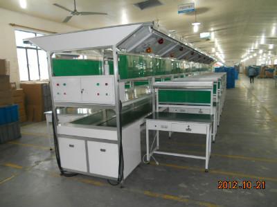 直销板链输送机输送机传送带生产线制造厂家,板链输送机输送机传送带生产线