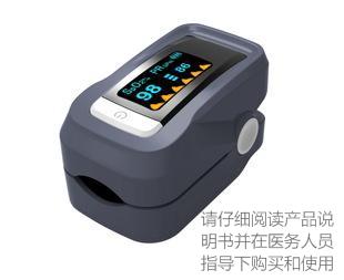 正品脉搏血氧仪给您好的建议,脉搏血氧仪